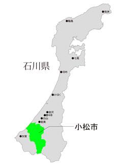 市の概要/小松市ホームページ